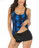 FC Sports Ladies Swimming Wear Shirt Top Beach Sexy Women Adjustable
